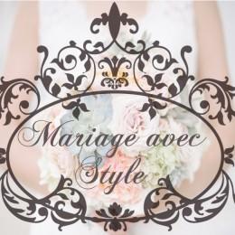 MARIAGE AVEC STYLE