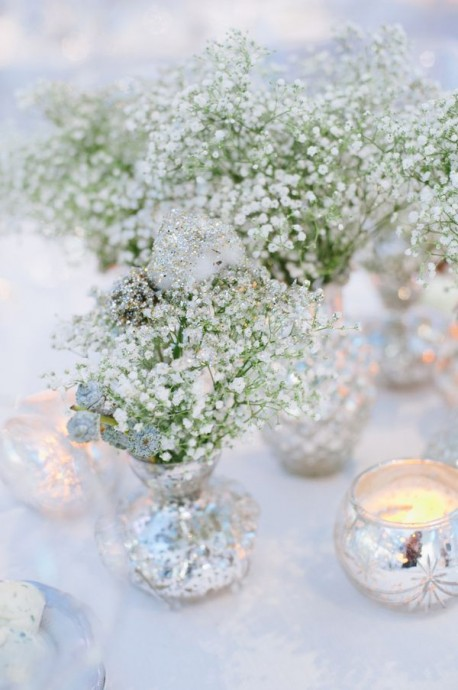 fleurs mariage or argente table