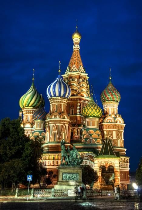Visite de la mariée russe