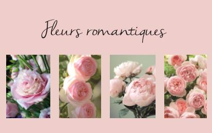 fleur romantique