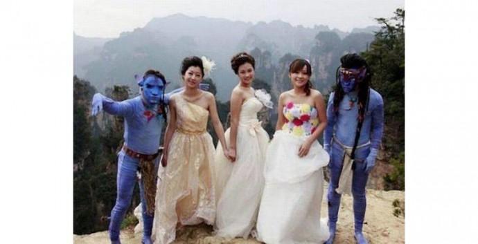 mariage avatar