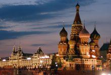 Découvrir la grande Russie en voyage de noces