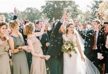5 choses à ne surtout pas révéler à vos invités avant le mariage